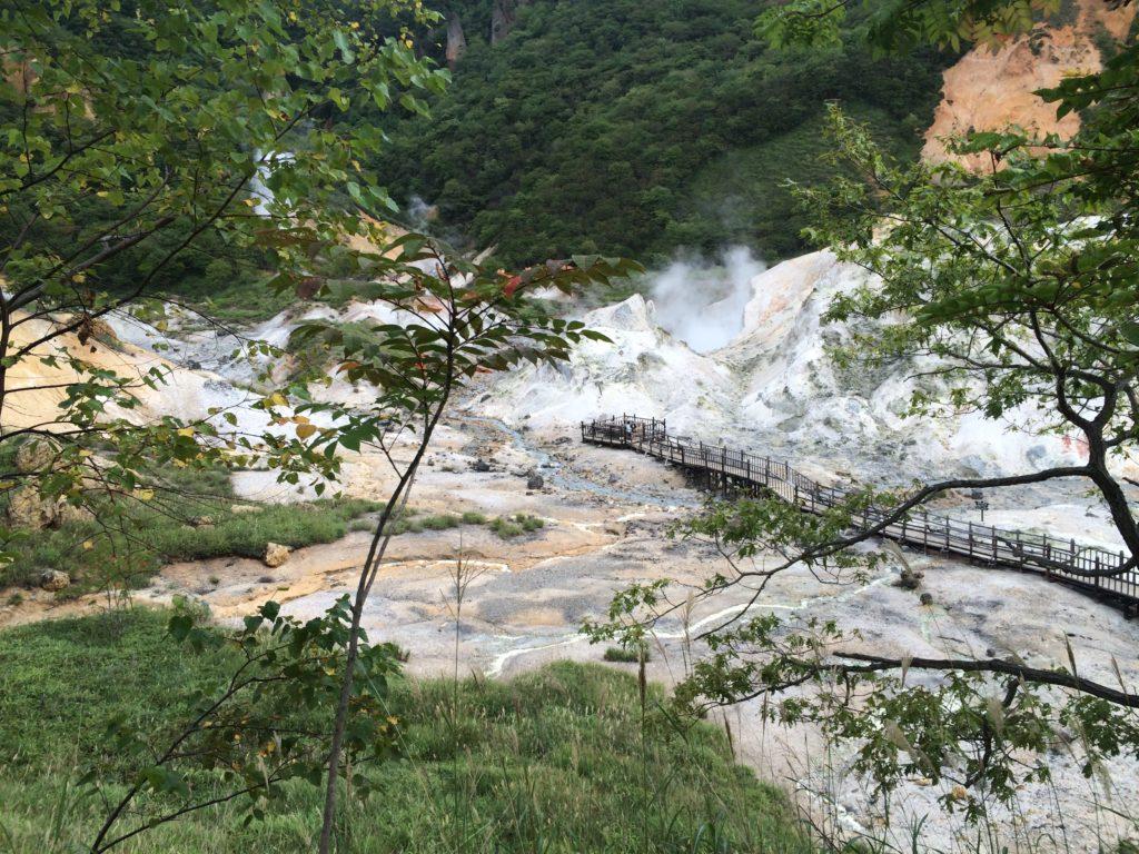 鉄泉池 (登別地獄谷)