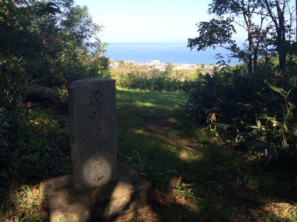 西崎山環状列石からの眺め