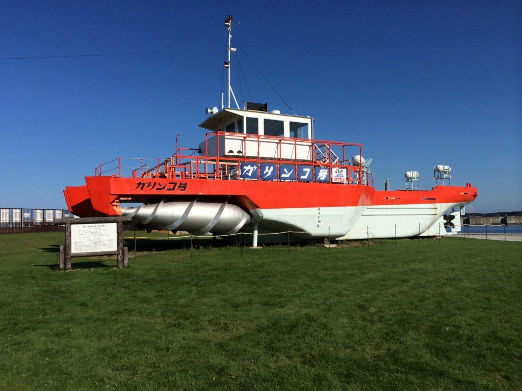 初代砕氷観光船「ガリンコ号」