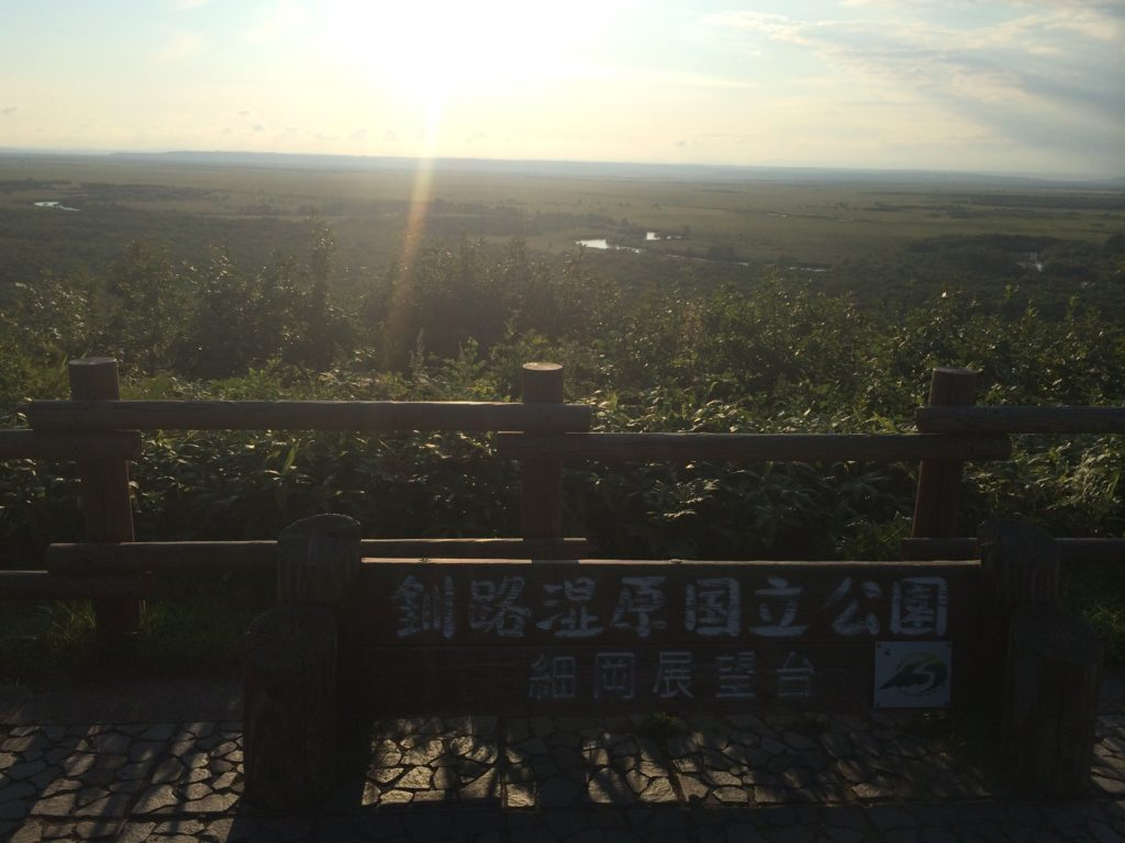 細岡展望台