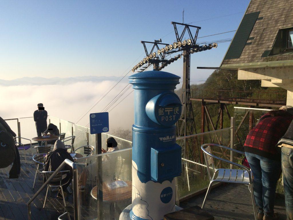 星野リゾート トマム雲海テラスの雲海ポスト