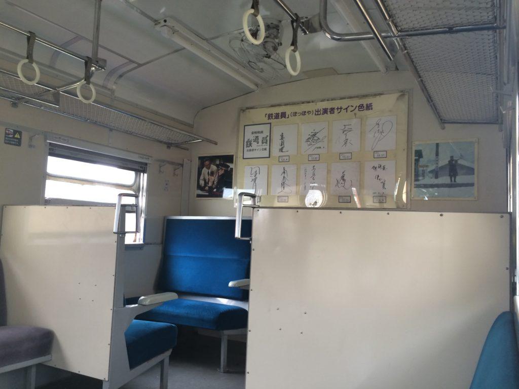 幾寅駅( 幌舞駅 )に展示されている車両