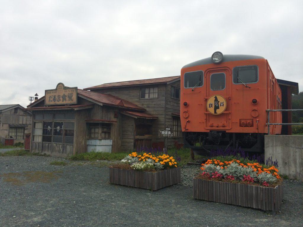 幾寅駅( 幌舞駅 ) のだるま食堂