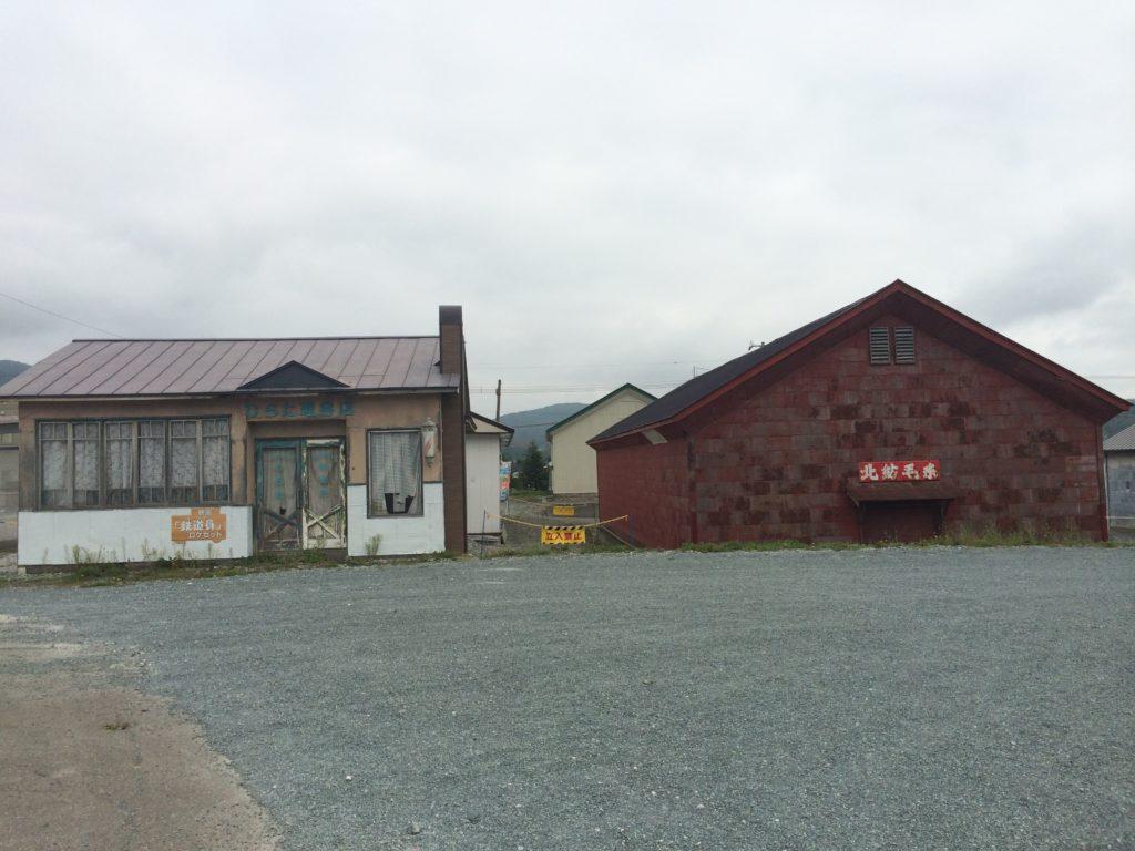 幾寅駅( 幌舞駅 ) 周辺のロケセット