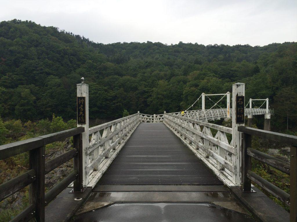神居大橋(神居古潭)