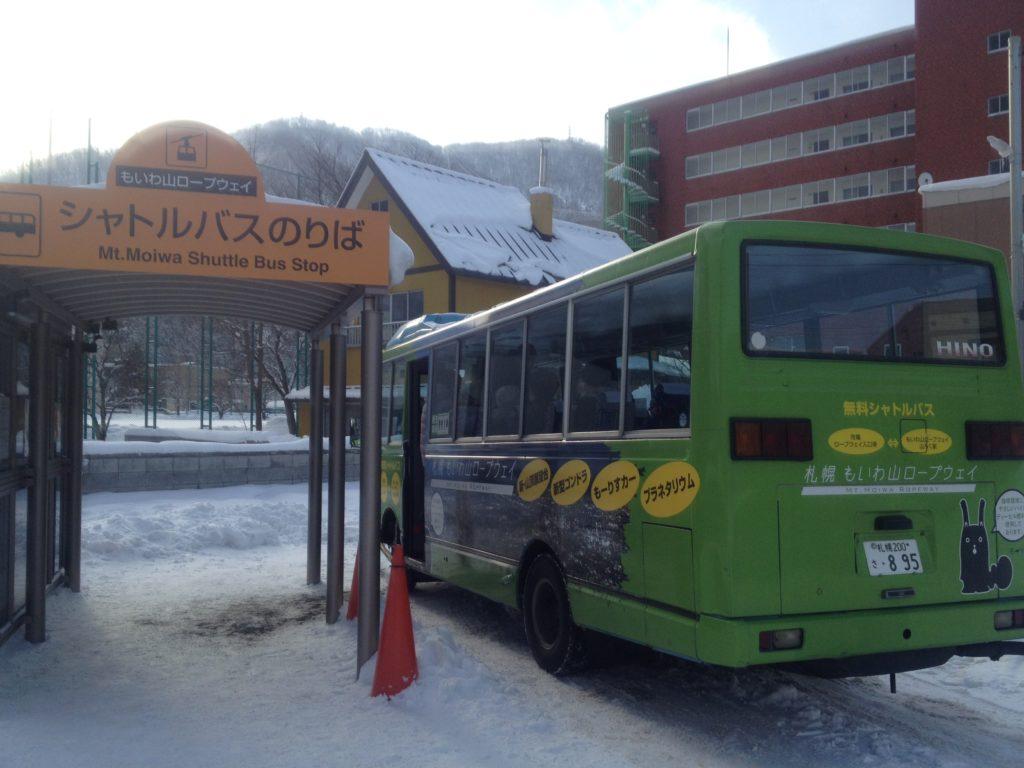 もいわ山ロープウェイシャトルバス