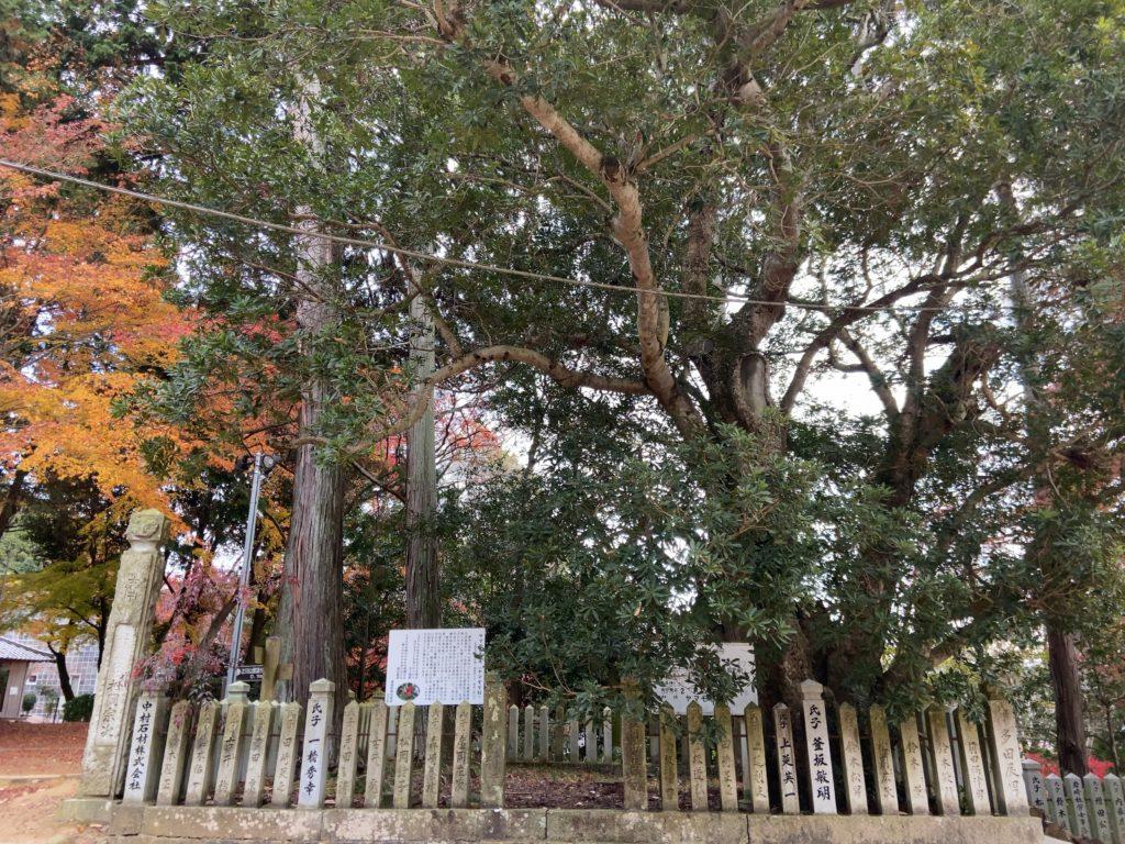 鈴の森神社