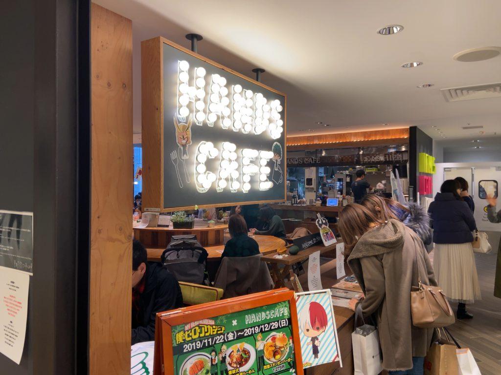 ハンズカフェ梅田店