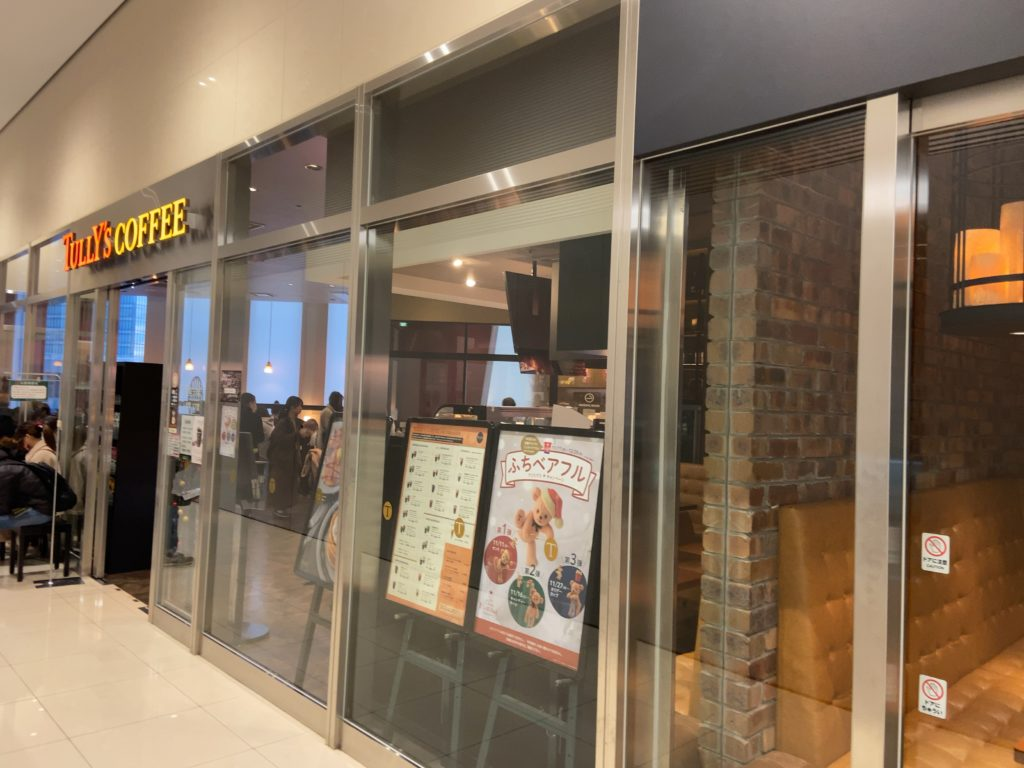 タリーズコーヒー梅田阪急ビル店