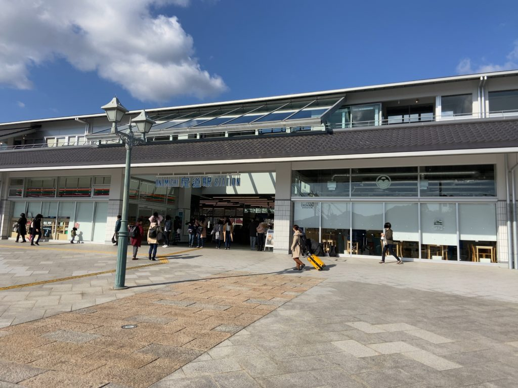 JR尾道駅