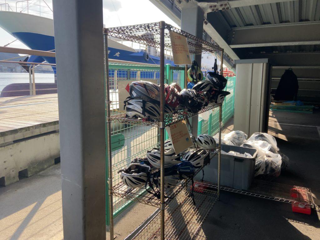 尾道港レンタサイクルターミナル