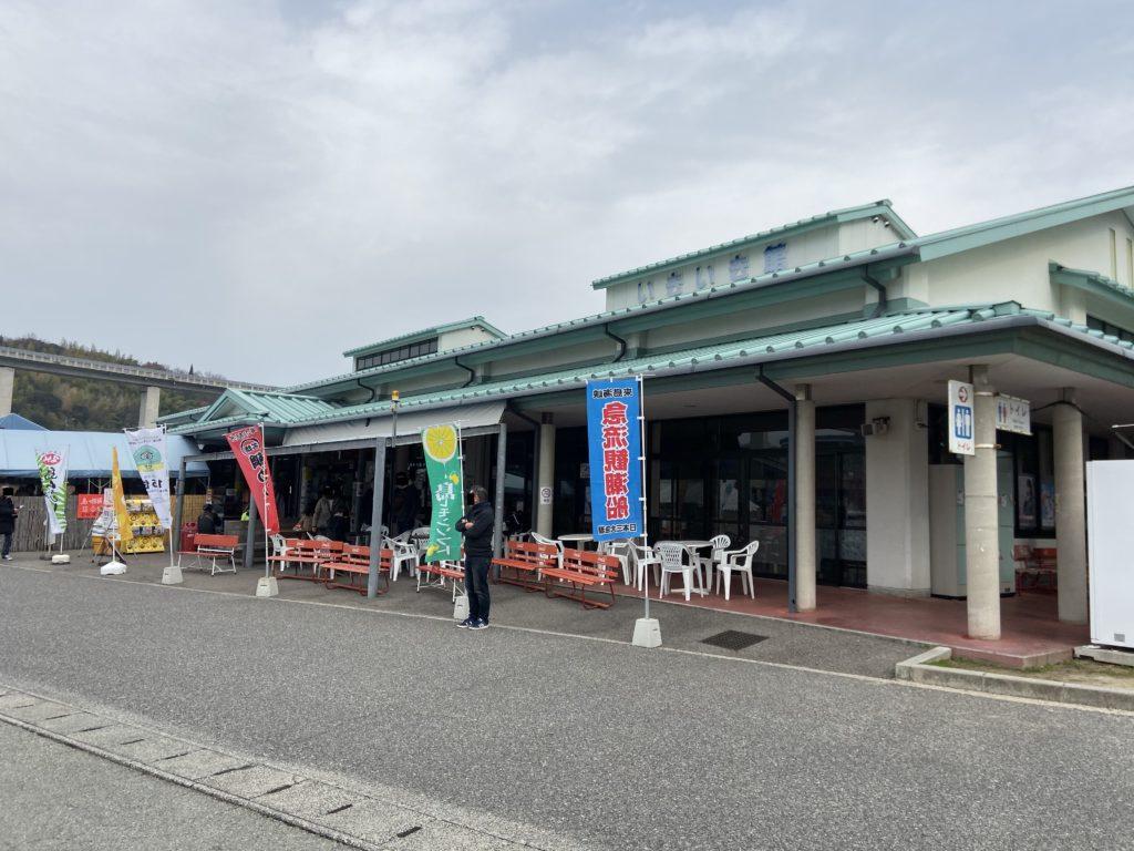 道の駅いきいき館
