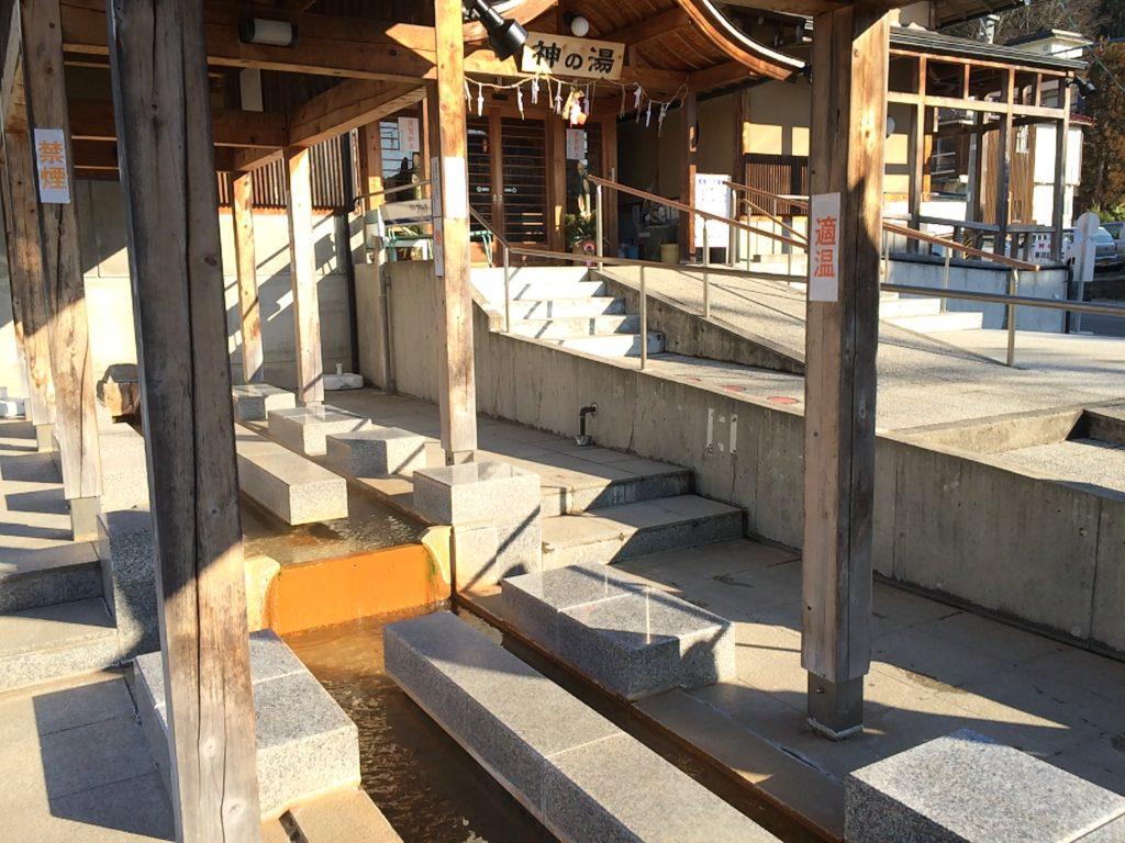 遠刈田温泉 「神の湯」足湯
