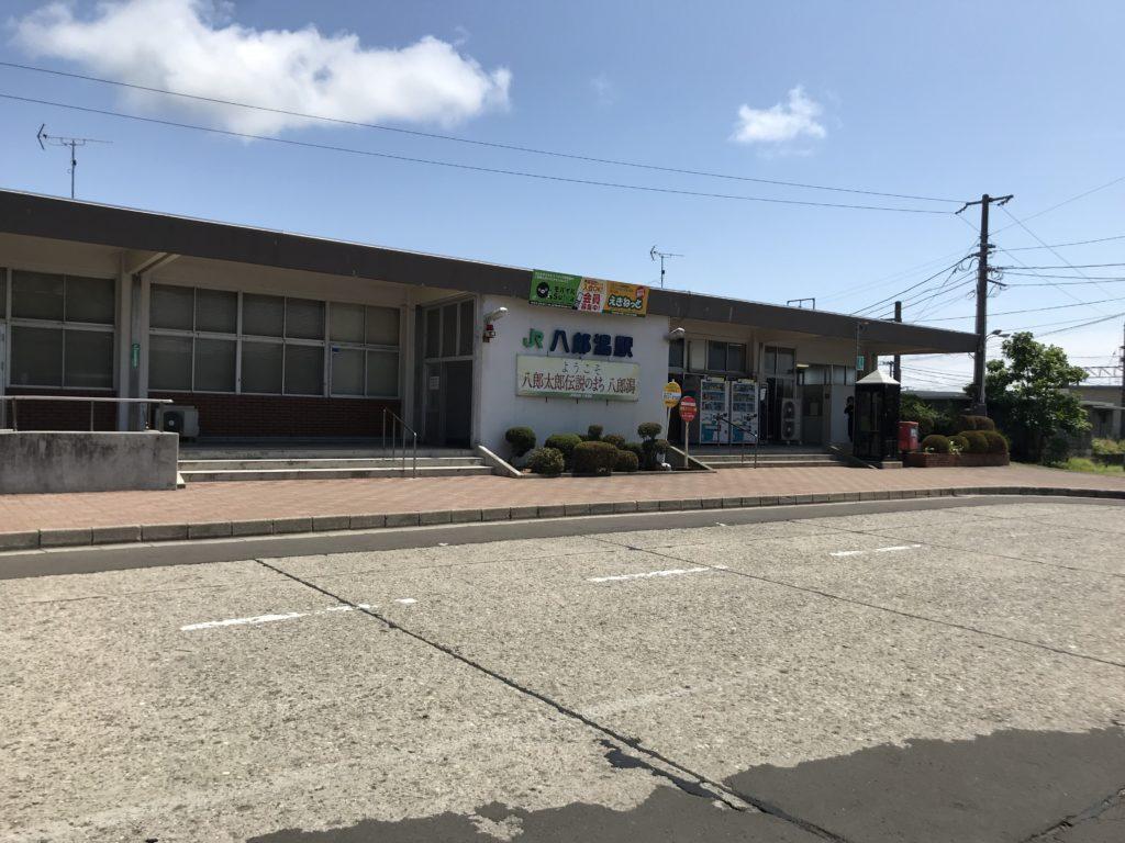 JR八郎潟駅