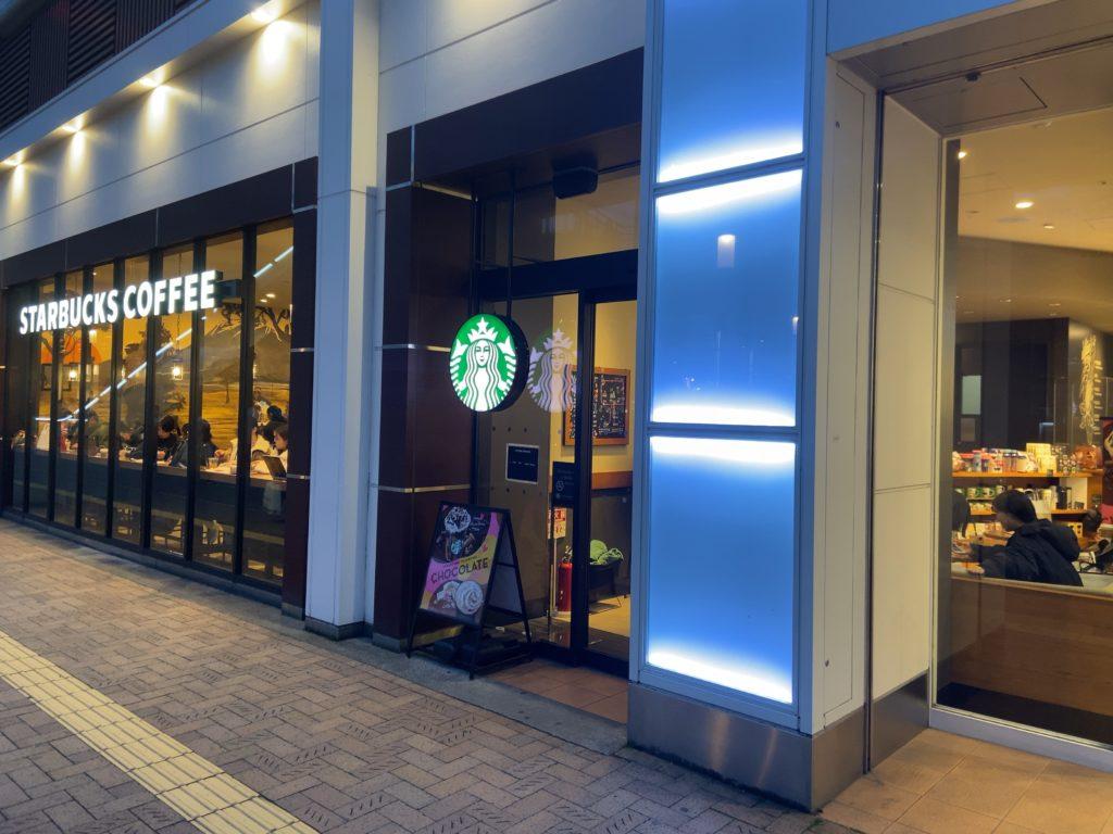 スターバックスコーヒー ピオレ姫路1階店