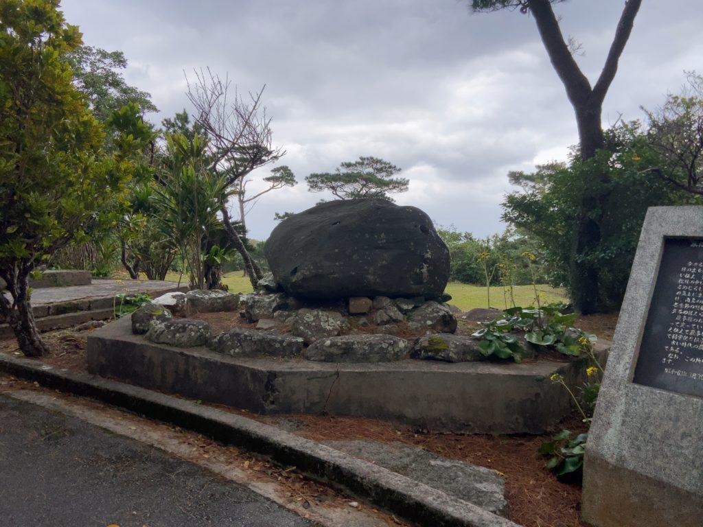 ウティダ石(太陽石)