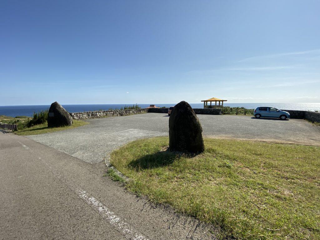 立神岩展望台
