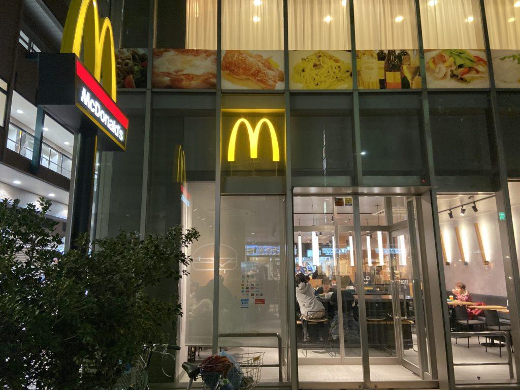 マクドナルド 新長田駅前店