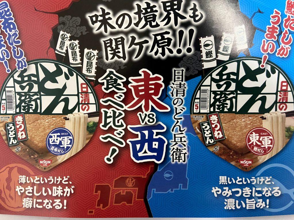 関ケ原で買った食べ比べセットのパッケージ