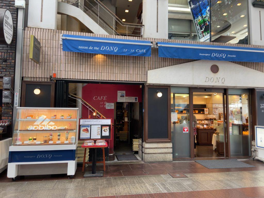 DONQ(ドンク)三宮本店