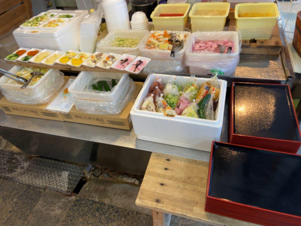 青森魚菜センター