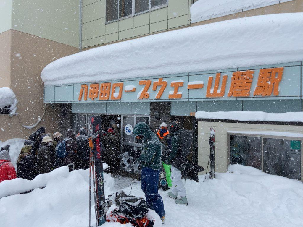 八甲田ロープウェー 山麓駅
