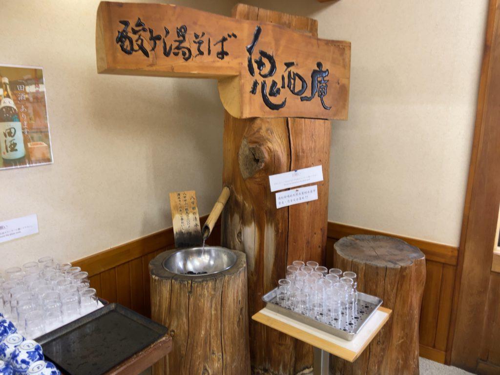 八甲田山の湧き水