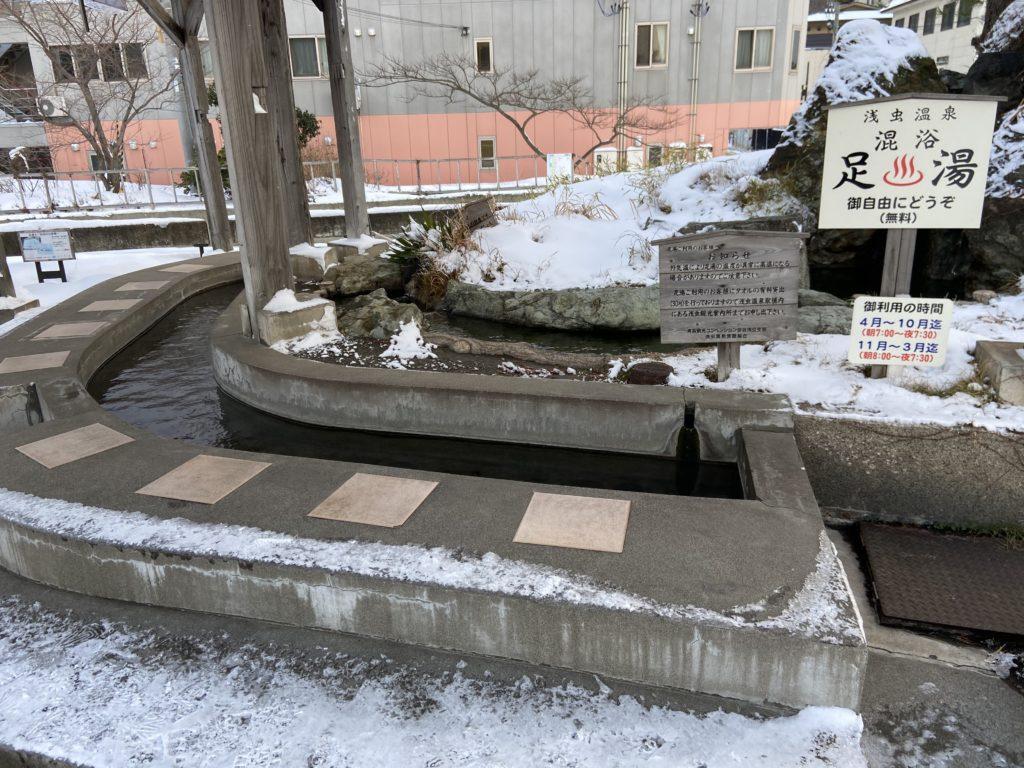 浅虫温泉駅 足湯