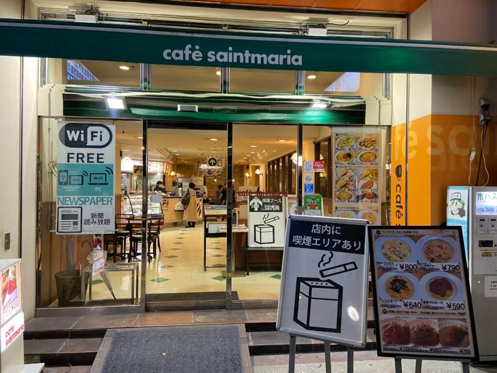 サンタマリア三宮店